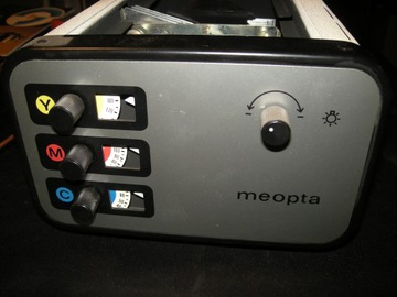 Meopta Color 2 доставка товаров из Польши и Allegro на русском