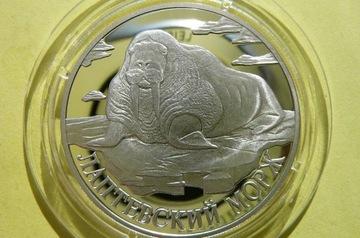 RUBEL ROSJA 1998- MORS ARKTYCZNY -SREBRO 925 16,8g доставка товаров из Польши и Allegro на русском