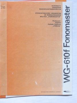 GRAMOFON STEREO ZE WZMACNIACZEM WG-700fs INSTRUKCJ доставка товаров из Польши и Allegro на русском