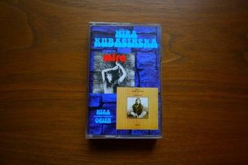 Mira Kubasińska - Mira / Ogień kaseta Digiton 1997 доставка товаров из Польши и Allegro на русском