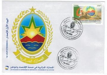 FDC Марки Алжир 2015 пограничная служба, таможня доставка товаров из Польши и Allegro на русском
