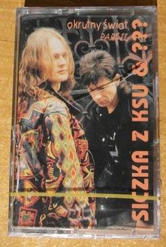 SICZKA Z KSU & ??? - OKRUTNY ŚWIAT PART II доставка товаров из Польши и Allegro на русском