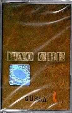 Lao Che - Колдовство (Кассета) MC Напряжен   НОВАЯ В ПЛЕНКЕ доставка товаров из Польши и Allegro на русском