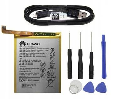 Комплект + АКБ HUAWEI P10 LITE HB366481ECW доставка товаров из Польши и Allegro на русском