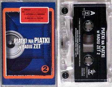 VA - Пятницам По Пятницам На Радио Zet 2 (кассета) сек.ОЧ. доставка товаров из Польши и Allegro на русском