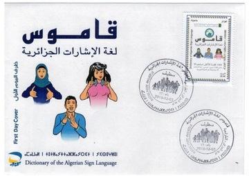 FDC Марки Алжир 2019 глухие люди язык жестов доставка товаров из Польши и Allegro на русском