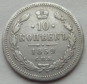 Россия - 10 копеек - 1859 - АЛЕКСАНДР II / K-В доставка товаров из Польши и Allegro на русском