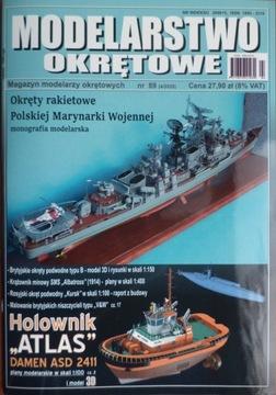 Modelarstwo okrętowe Nr 89 доставка товаров из Польши и Allegro на русском