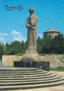 UZBEKISTAN - SAMARKANDA - POMNIK ULUGBEKA - UNESCO доставка товаров из Польши и Allegro на русском