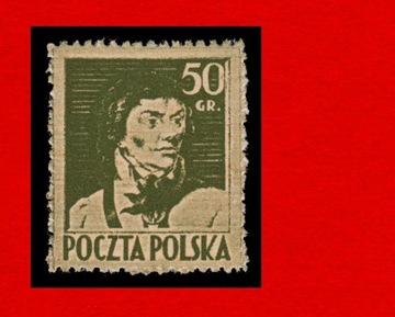 340 B ND 1944 cz(*) Вожди Костюшко 50гр LUX доставка товаров из Польши и Allegro на русском