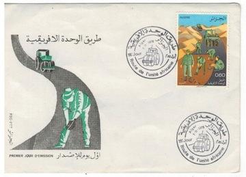 FDC Марки Алжир 1978 дорога, строительство, пустыня доставка товаров из Польши и Allegro на русском
