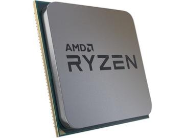 Процессор AMD Ryzen 9 3950X 3.5-4.7 Ггц 16C/32T доставка товаров из Польши и Allegro на русском