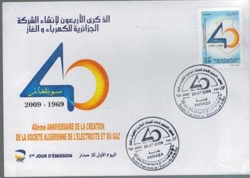 FDC Алжир 2009 энергия электричество газ доставка товаров из Польши и Allegro на русском