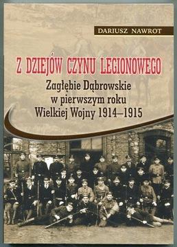 ZAGŁĘBIE DĄBROWSKIE W 1914-1915 : historia legiony доставка товаров из Польши и Allegro на русском