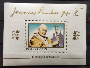 Блок Bl. 121 (77) ** 1983 визит папы доставка товаров из Польши и Allegro на русском