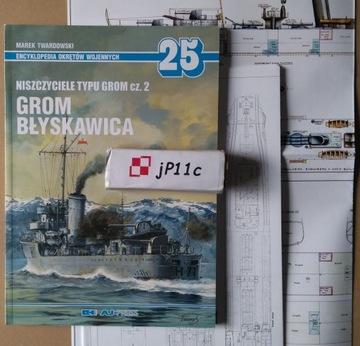 Эсминцы Grom, Błyskawica часть 2 - AJ Press  доставка товаров из Польши и Allegro на русском