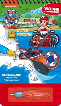 (Собачий Патруль Водные Раскраски 2 Водная Книжка-Раскраска) доставка товаров из Польши и Allegro на русском