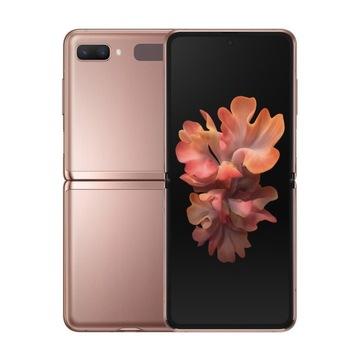 Smartfon SAMSUNG Galaxy Z Flip 5G 8/256GB NFC GPS доставка товаров из Польши и Allegro на русском