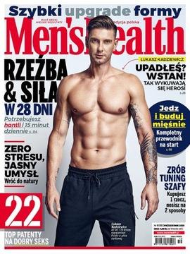 Men's Health 10/2020 Łukasz Kadziewicz доставка товаров из Польши и Allegro на русском