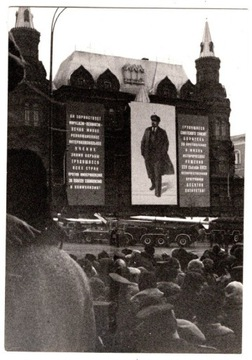 Defilada w Moskwie 1976 - rocznica Rewolucji Paź. доставка товаров из Польши и Allegro на русском