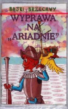 Wyprawa Na Ariadnie (Małe MTJ) (kaseta) NOWA folia доставка товаров из Польши и Allegro на русском