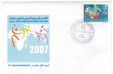FDC Марки Алжир 2007 спорт олимпийские игры волейбол доставка товаров из Польши и Allegro на русском