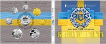 Украина - Год выпуска монеты, set банковский - 2019 год доставка товаров из Польши и Allegro на русском