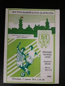 KARPATY LWÓW - WISŁA KRAKÓW 1989r доставка товаров из Польши и Allegro на русском