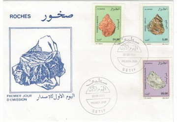 FDC Марки Алжир 1999 минералы доставка товаров из Польши и Allegro на русском