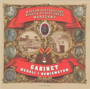 Кабинет медалей и старых монет, Музей Города Варшавы доставка товаров из Польши и Allegro на русском
