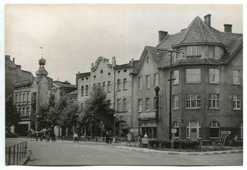MOGILNO -- Fragment miasta доставка товаров из Польши и Allegro на русском