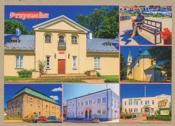 PRZYSUCHA микс фотографий музей Kolberga синагога доставка товаров из Польши и Allegro на русском