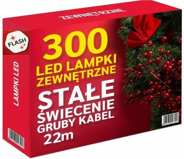LAMPKI CHOINKOWE 300 LED ZEWNĘTRZNE STAŁE + FLASH доставка товаров из Польши и Allegro на русском