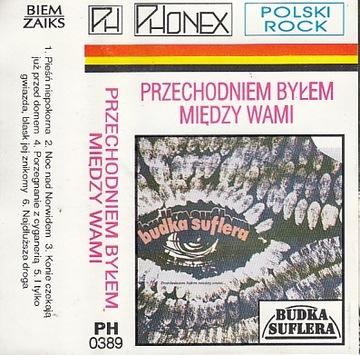 Budka Suflera Przechodniem byłem między wami /MC доставка товаров из Польши и Allegro на русском
