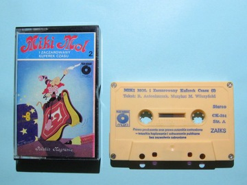 Miki Mol and the Enchanted Chest of Time 2 (1981).  доставка товаров из Польши и Allegro на русском