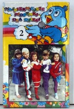 Самые красивые песни для детей Часть 2 NEW  доставка товаров из Польши и Allegro на русском