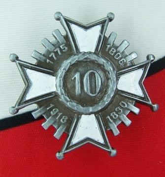 10-й Полк Пехоты Лович созданы для борьбы II RP доставка товаров из Польши и Allegro на русском