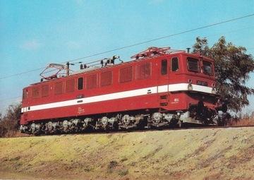 LOKOMOTYWA - 251 007-1 - NIEMCY доставка товаров из Польши и Allegro на русском