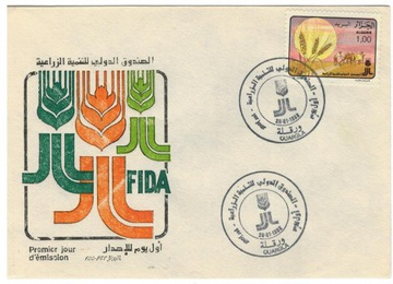 FDC Марки Алжир 1988 сельское хозяйство зерно скот доставка товаров из Польши и Allegro на русском
