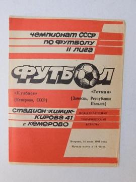 PROGRAM KUZBASS KEMEROWO HETMAN ZAMOŚĆ 1991.07.16 доставка товаров из Польши и Allegro на русском