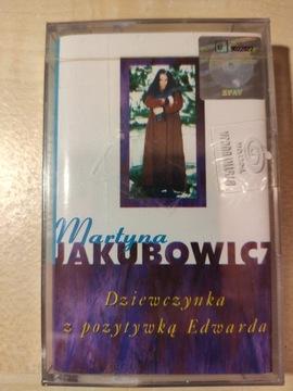 Kaseta Martyna Jakubowicz Dziewczynka z Pozytywką доставка товаров из Польши и Allegro на русском