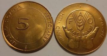 СЛОВЕНИЯ 5 толарьев 1995 ФАО  доставка товаров из Польши и Allegro на русском