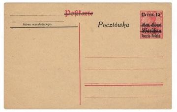 Polska 1918 Kartka Cp 2 I ** доставка товаров из Польши и Allegro на русском