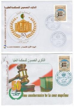 FDC Марки Алжир 2014 Верховный Суд право доставка товаров из Польши и Allegro на русском