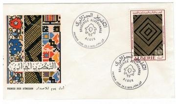 FDC Марки Алжир 1973 ткани фольклор rękodzie доставка товаров из Польши и Allegro на русском