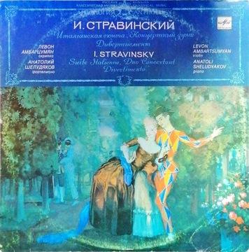 LP STRAVINSKY DIVEZTIMENTO доставка товаров из Польши и Allegro на русском