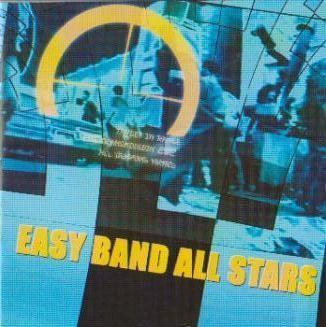 Easy Band All Stars / kaseta доставка товаров из Польши и Allegro на русском