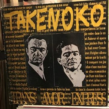 Takenoko_Trans Amor Express_12'' доставка товаров из Польши и Allegro на русском