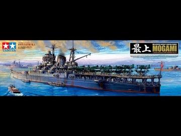 1/350 Крейсер Mogami модель корабля Tamiya 78021 доставка товаров из Польши и Allegro на русском