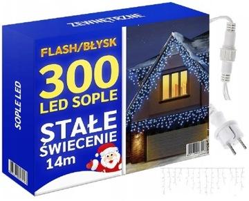 SOPLE 300 LED IP44 ZEWNĘTRZNE STAŁE ŚWIATŁO +FLASH доставка товаров из Польши и Allegro на русском